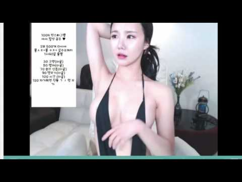 Korean BJ NEAT stream so sexy | Bống Bống Bang Bang | Gái Hàn show stream