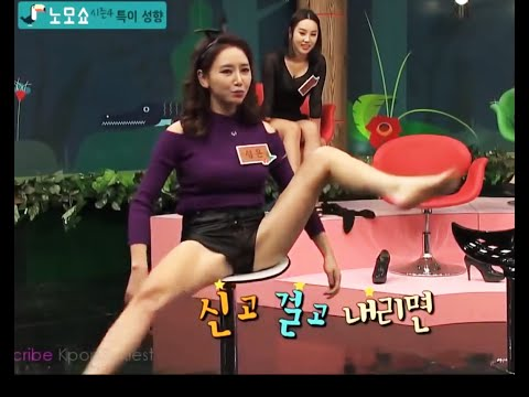 Sexy Korean game show unbelievable extreme challenges!