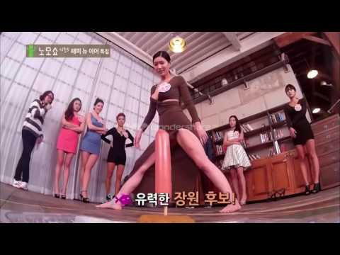 Korean Game Tv Show Sexy Funny No More Show Season 5 part 2