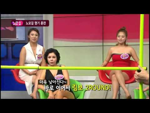 Sexy Korean Girls ● NMS TV Game Shows SE03 720p
