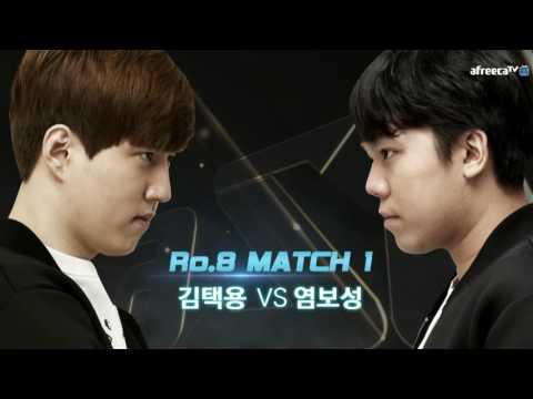 [KOR] 아프리카TV 스타리그(ASL) 시즌2 8강 1일차
