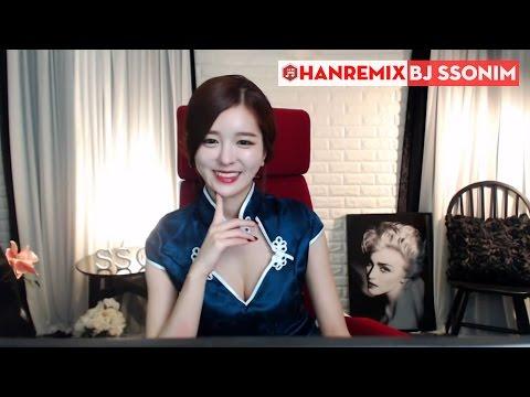 Việt Mix 2017 – Bj Ssonim – LK Remix HOT Tuyển Chọn – Nhạc Trẻ Tâm Trạng #5