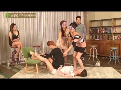 Sexy Korean Girls game show