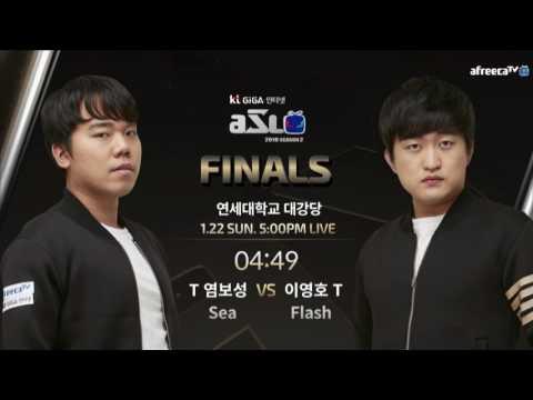 [KOR] 아프리카TV 스타리그(ASL) 시즌2 결승전