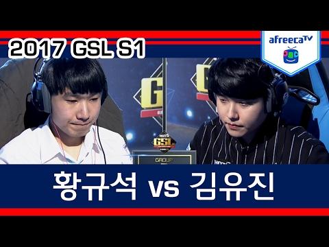 16강 D조 최종전 황규석 vs 김유진 [아프리카TV]