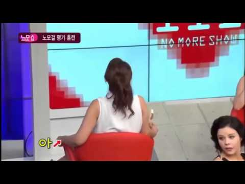 Funny Korean Game Show Sexy Moaning Challenge #13