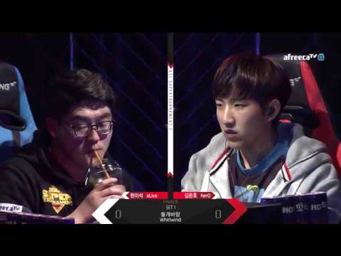 [GSL SuperTournament I] Finals aLive vs herO