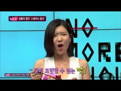 [FUNNY] GAMESHOW SEXY  GIRL KOREAN