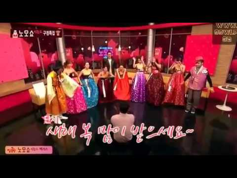 Sexy Korean Girls Game Show Part 2