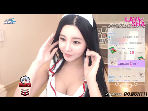 Go Eun [LAYSHA] Live Cam Korean Dance Sexy Goddess 1 by [Fancam Hot]