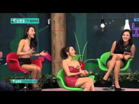 [NMS] 지상렬쇼 – 노모쇼 Season 4 KOREAN TV GAME SHOW NO MORE SHOW 8 Sexy Korean