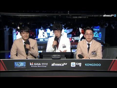 [KOR] 아프리카TV 스타리그(ASL) 시즌3 4강 1일차