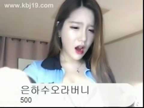 03 Korean bj