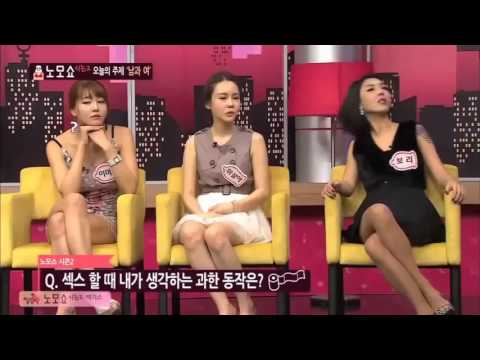 TRY NOT TO LAUGH REACT – GAME SHOW KOREAN