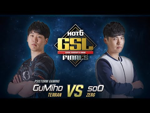 [2017 GSL Season 2]Code S Finals GuMiho vs soO