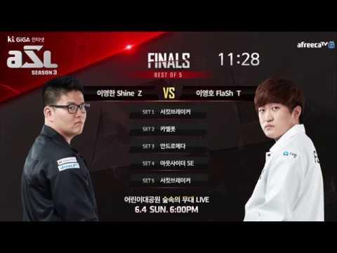 [ENG] AfreecaTV StarLeague(ASL) S3 Finals