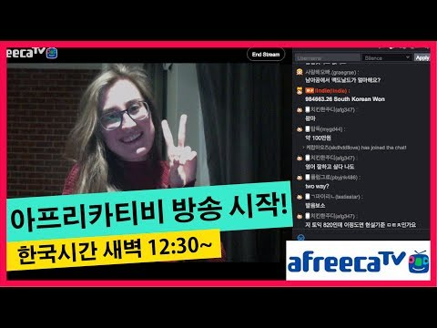 ☆아프리카TV BJ활동 시작! Broadcasting on AfreecaTV! 새벽12:30부터~☆