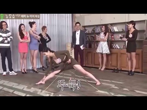 Crazy Hot Korean Gameshow