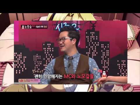 This Korean Sexy Girl Game Show Doesn't Make Any Sense But You Can't Stop Watching It