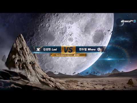 [ENG] AfreecaTV StarLeague(ASL) S4 Ro.24 Day2