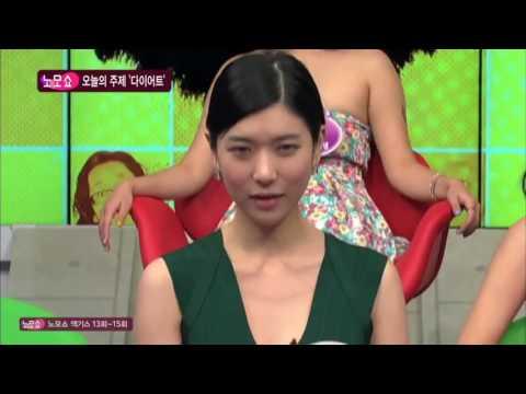 FUNNY GAMESHOW SEXY  GIRL KOREAN