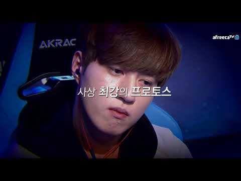 [ENG] AfreecaTV StarLeague(ASL) S4 Ro.4 Day 2