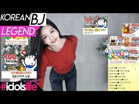 Korean BJ Legend Goddess BJ쏘님 sso.dinuela [Hot Pink – EXID]