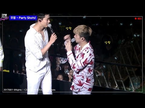 [FANCAM] 170611 6Nights :: WOOYOUNG(우영) – Party Shots (Korean ver.)
