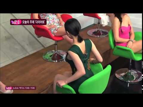 Game show sexy girl beautiful Korean