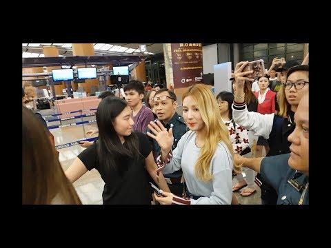 [1080p 60fps Fancam] [170928] Gugudan Departure (Changi Airport Terminal 3)