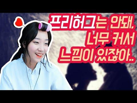 [파이라이트] 프리허그 하면 느낌이(?) 있어서 안된다고?ㅋㅋㅋ – Korean BJ/18.03.12