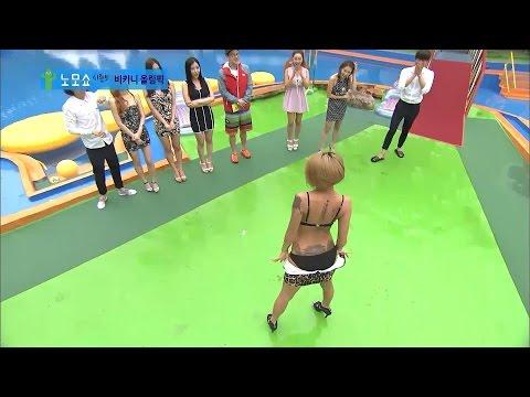 No More Show 18+ Hot Game Show Korea 댄스와 함께 메인의상 전격 공개!! 노모쇼 시즌5, 1회