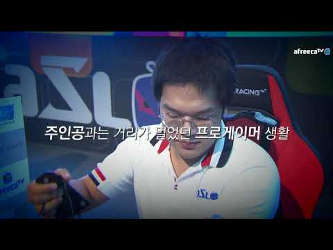[ENG] AfreecaTV StarLeague(ASL) S4 Ro.4 Day 1