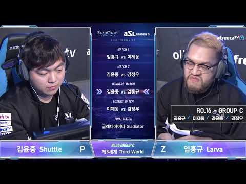 AfreecaTV StarLeague(ASL) S5 Ro.16 Group C Highlight