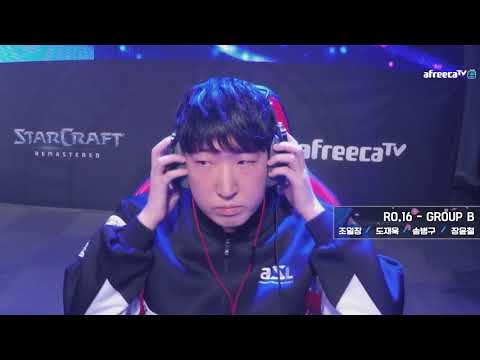 AfreecaTV StarLeague(ASL) S5 Ro.16 Group B Highlight