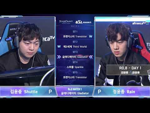 AfreecaTV StarLeague(ASL) S5 Ro.8 DAY 1  Highlight