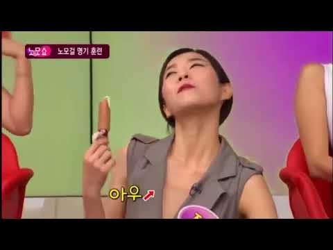 Korean Game Show Funny Korean Game Show Sexy Moaning Challenge #13
