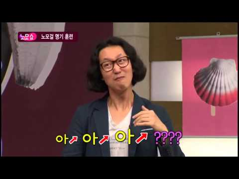 SEXY GIRL GAME SHOW TV KOREA