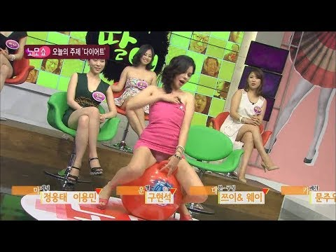 Sexy Crazy and Funny Korean Game Show