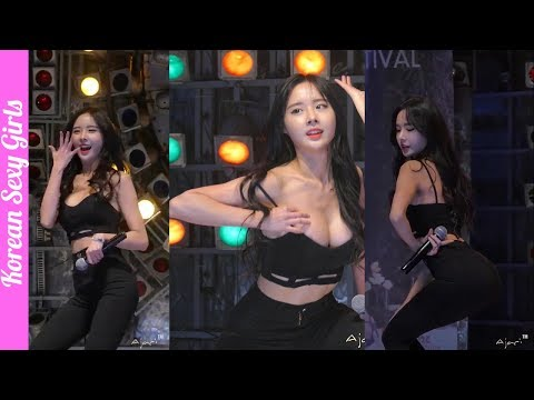 #Pocket Girls| Habin Sexy Dance Fancam | Kpop Sexy Dance | Korean Sexy Girls