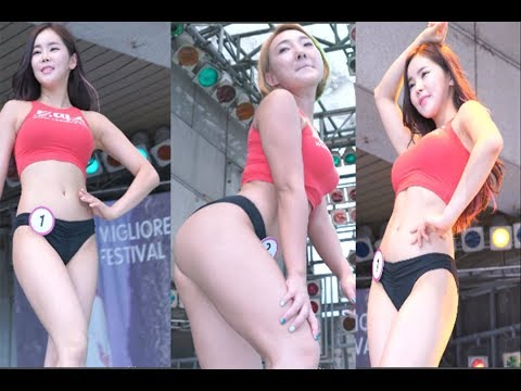 Miss Sexy Back – Korean Sexy Kpop 2017 [YouTube / Fancam] – YouTube [WQHD, 2560×1440]