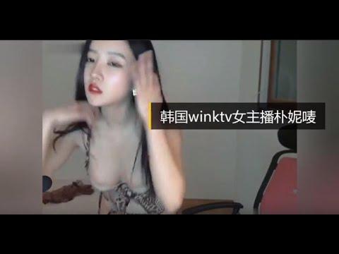 【韩日AV网红主播金鸡獎】韩国winktv女主播朴妮唛第15部Korean winktv female anchor Park Nicholas 15th