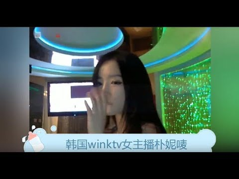 【韩日AV网红主播金鸡獎】韩国winktv女主播朴妮唛第26部Korean winktv female anchor Park Nicholas 26th
