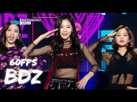 60FPS 1080P | TWICE – BDZ(Korean Ver.), 트와이스 – BDZ(Korean Ver.) Show Music Core 20181117