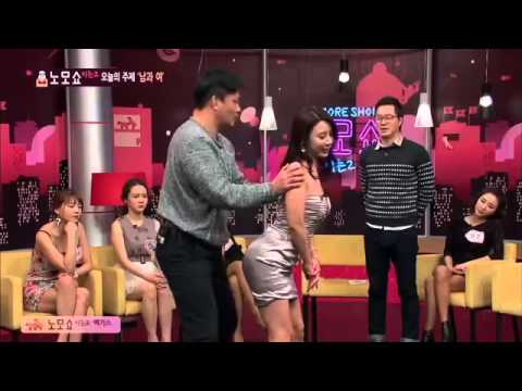 NO MORE SHOW, 노모쇼  GAME SHOW KOREA,   SEXY GAME SHOW