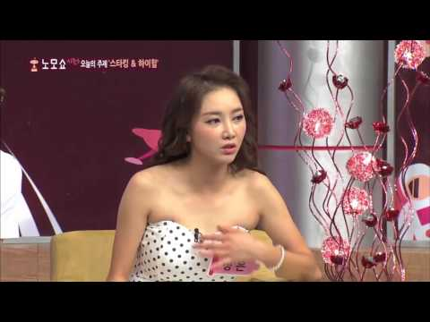Korean Sexy Games Show – Funny and Sexy 03