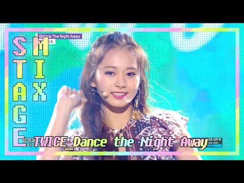 [60FPS] TWICE – Dance the Night Away 교차편집(Stage Mix)