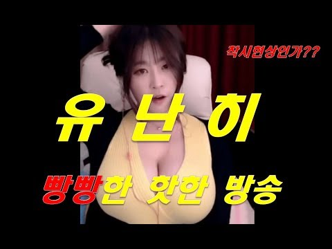 영상 놀이터, awesome Comics Memo tv 웃짤 No.1