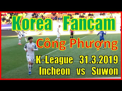 [Công Phượng] 꽁프엉! 경기 영상 CP10 Fancam + Korean fan reaction | suwon K-leauge 4th round