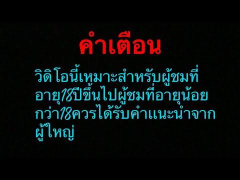 Bigolive#thailand//Sexy Girl[ep6]18+